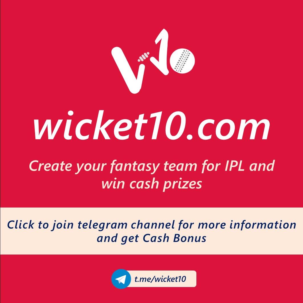Wicket10 fantasy league