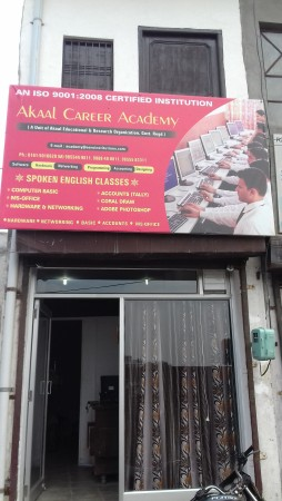 Akaal Career Academy