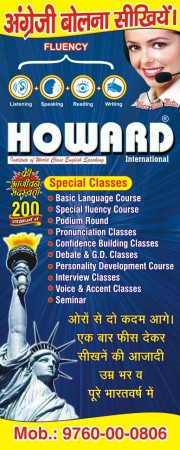 HOWARD speaking institute