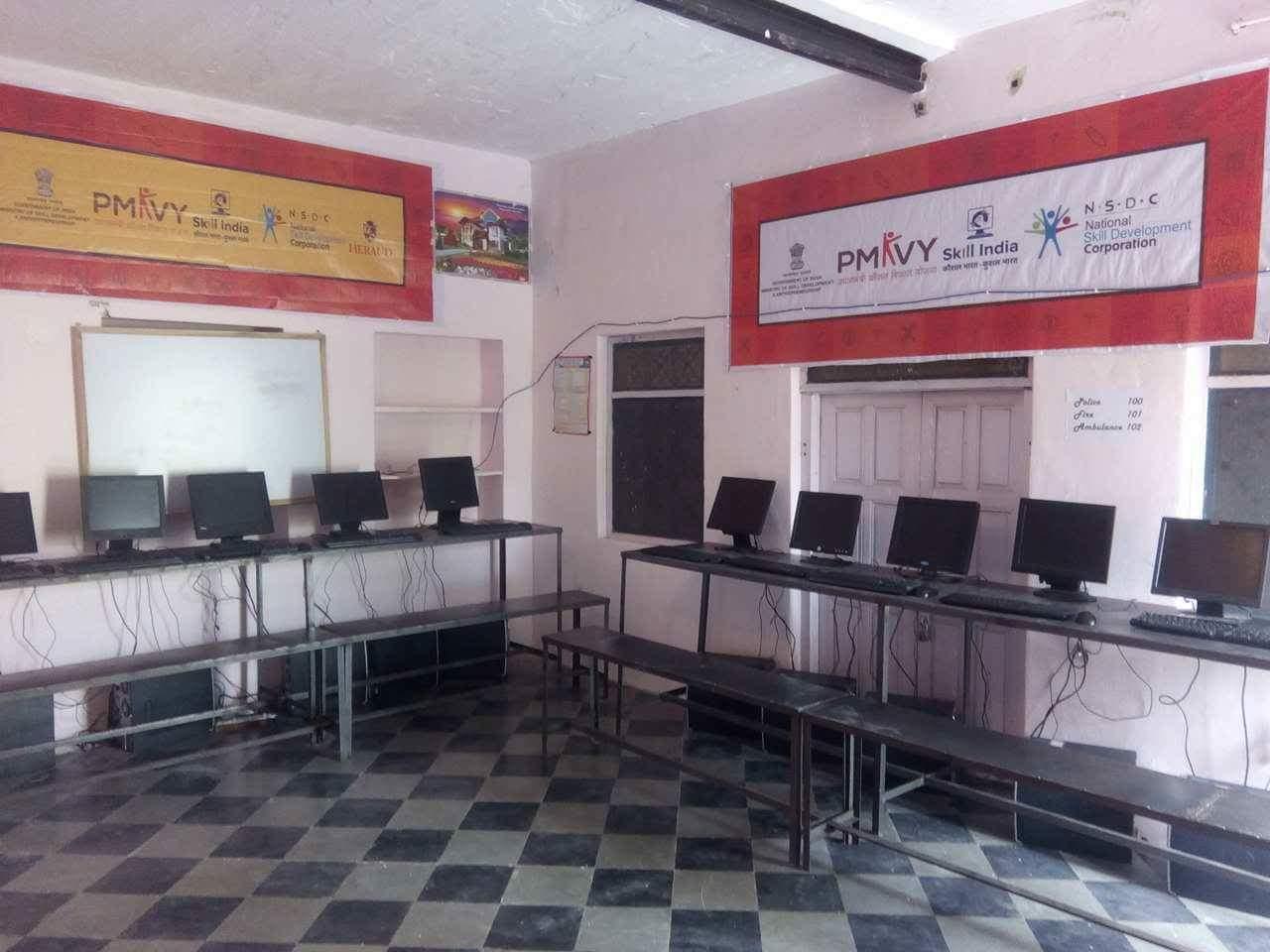 Aaditya Skill Devlopment Center-SchoSys.com