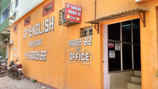 Agrawal's English Study Centre-SchoSys.com