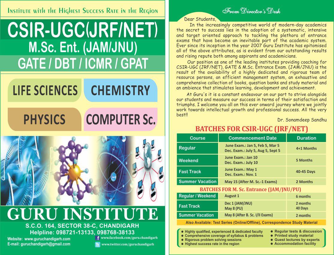 Guru Institute-SchoSys.com