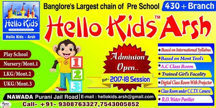 Hello kids arsh-SchoSys.com