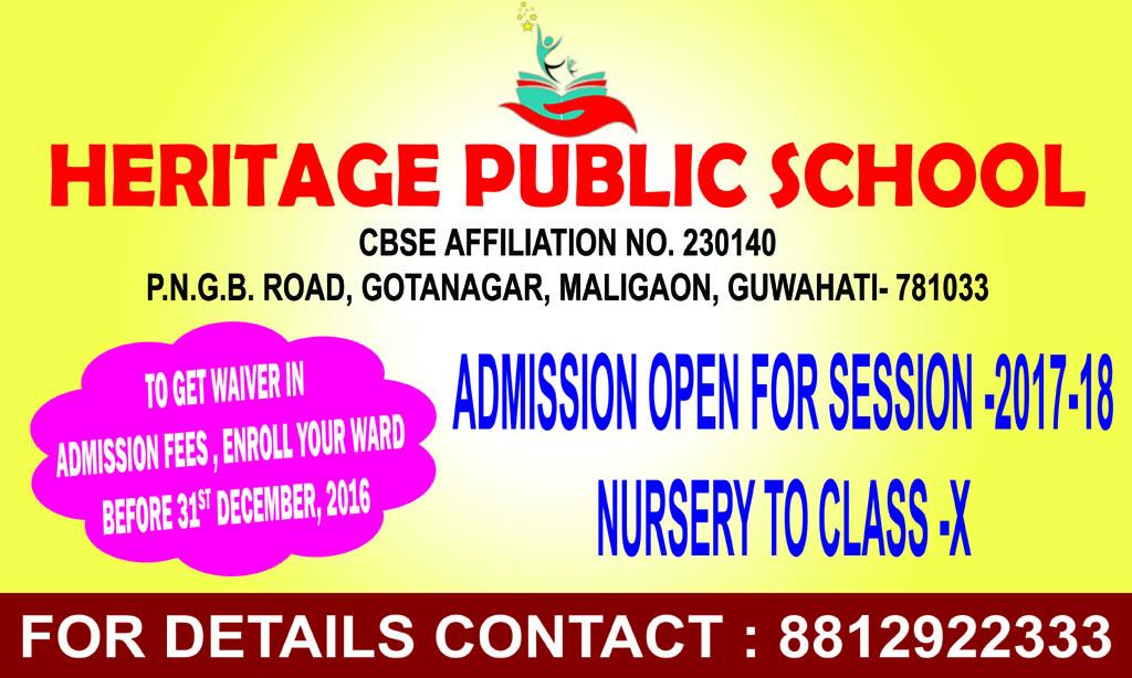 Heritage Public School, Maligaon/Bharalumukh-SchoSys.com