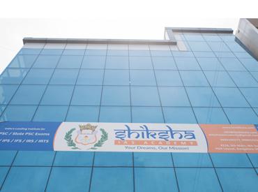 IAS Shiksha-SchoSys.com