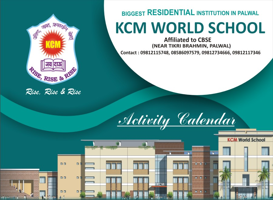 KCM World School-SchoSys.com