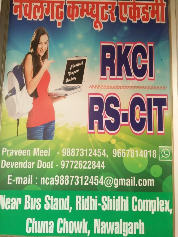 Nawalgarh Computer Academy, Nawalgarh-SchoSys.com