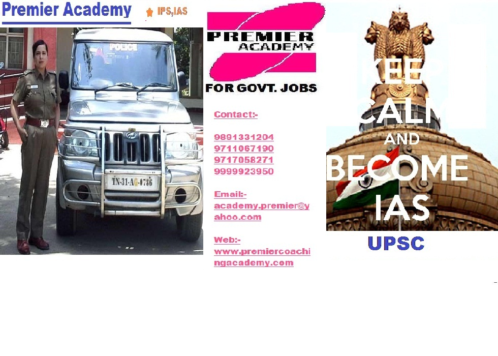 Premier Academy for govt.jobs coaching-SchoSys.com