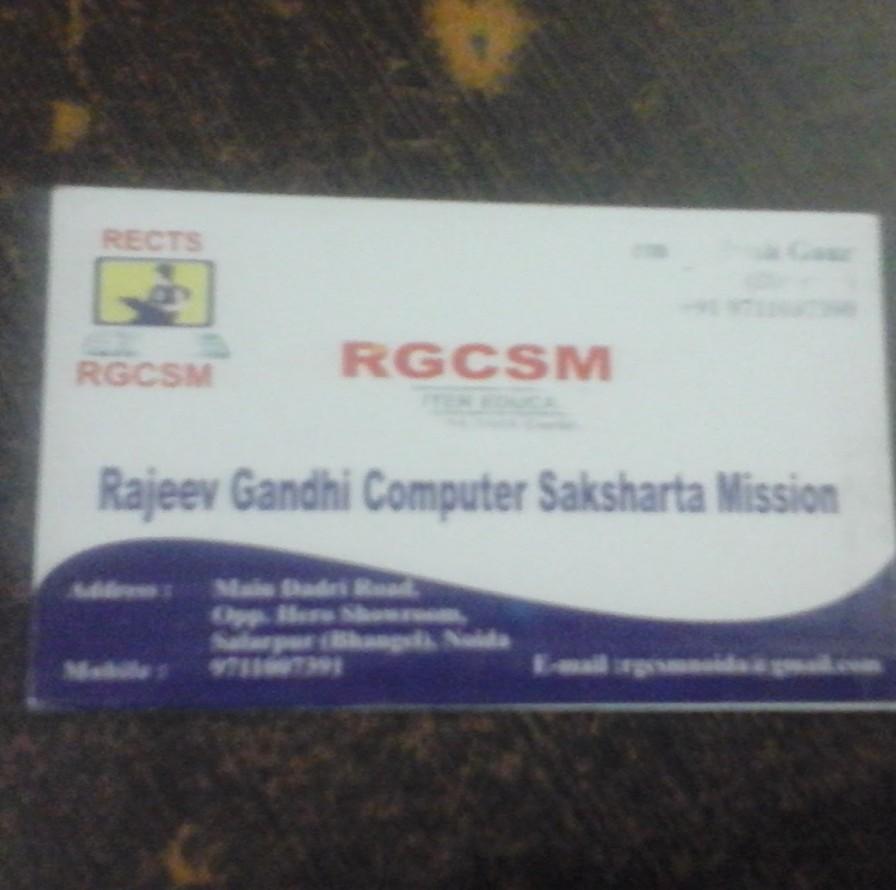 Rajeev Gandhi Computer Saksharta Mission-SchoSys.com