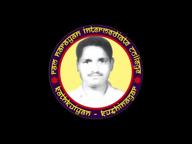Ram Narayan Intermediate College-SchoSys.com
