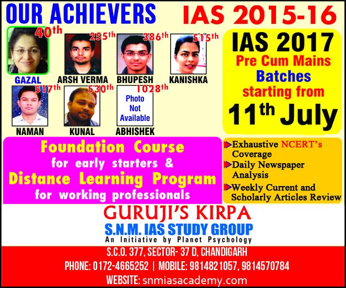 SNM IAS ACADEMY Chandigarh-SchoSys.com