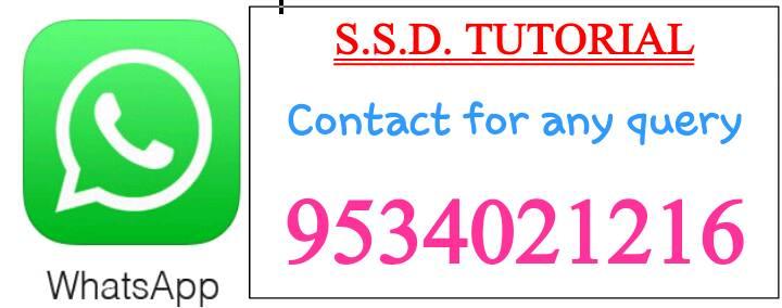 S.S.D. TUTORIAL-SchoSys.com