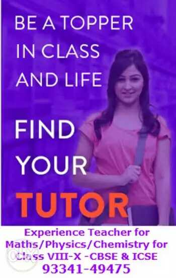 Tuition Solution-SchoSys.com