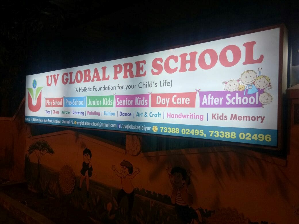 UV Global Preschool-SchoSys.com