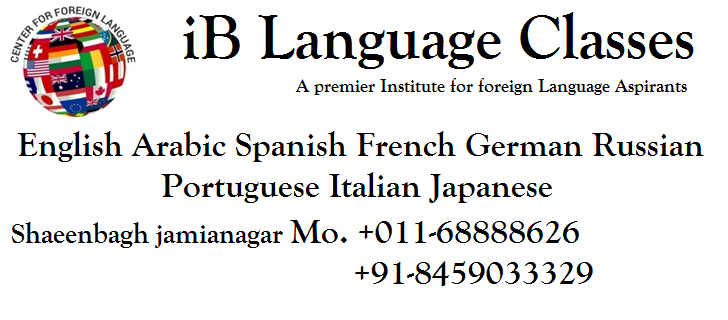 iB Language Classes-SchoSys.com