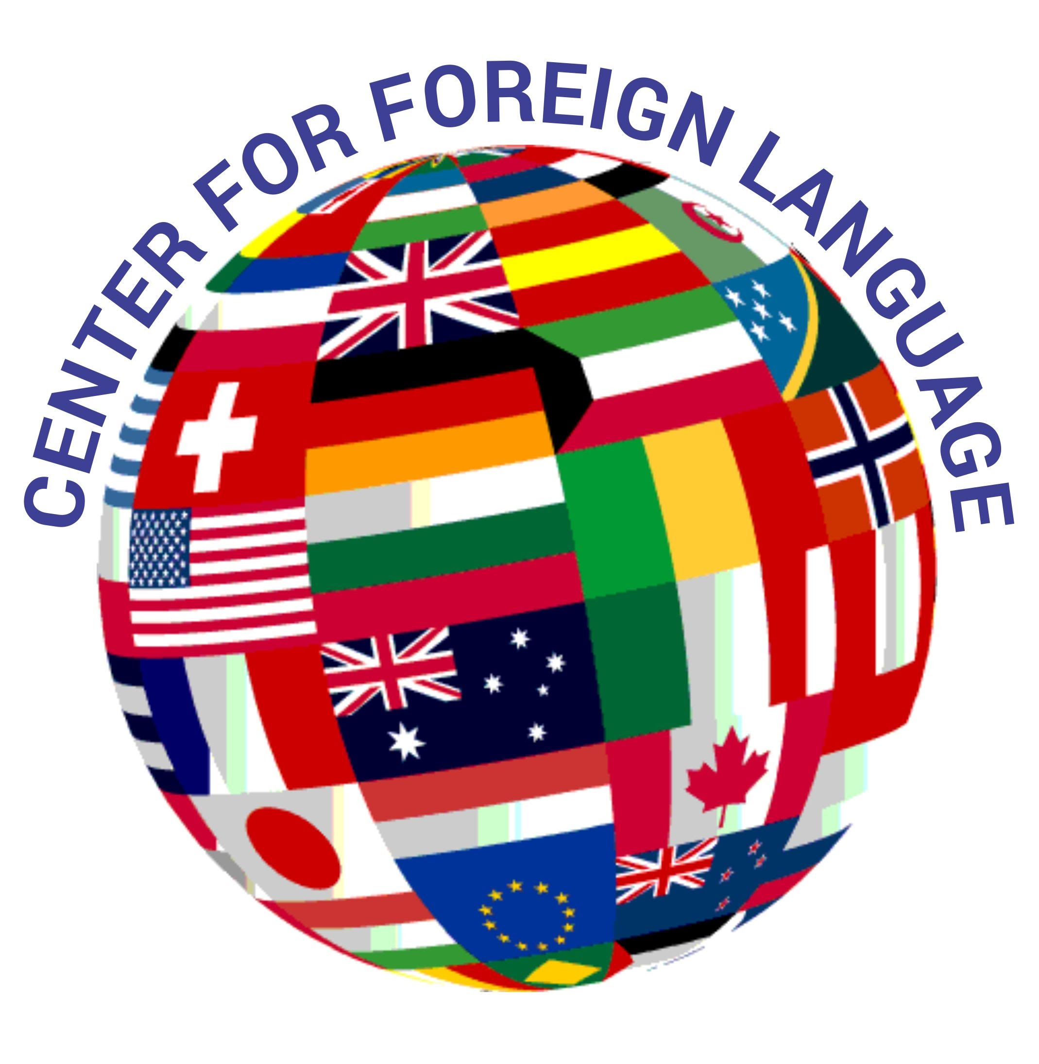 iB Language Classes-SchoSys.com